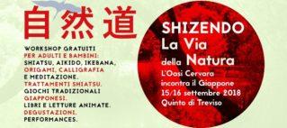 shizendo